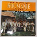 """Orchestra """"Doina Banatului"""" Din Caransebes - Caransebes LP (NM/EX) Romania"""