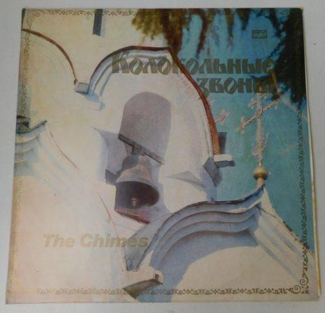 The Chimes - The Belfry of the Pskov-Pechersky Monastery LP (VG+/VG) RUS harangjáték