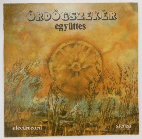 Ördögszekér Együttes LP (EX/VG) ROM.