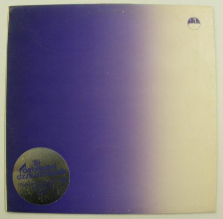 Debreceni Dzsessznapok '81 LP (EX/VG+) HUN