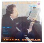 Franz Liszt: Sonata in B Minor - Lazar Berman LP (EX/EX) RUS