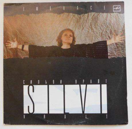 Silvi Vrait - Embrace LP (NM/VG) RUS