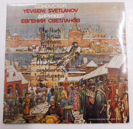 The Pearls Of The Russian Symphonic Miniature - Yevgeni Svetlanov - USSR Academic Symphony Orchestra 2xLP (VG+/EX)
