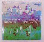 Rachmaninov - Lithurgy 2xLP (VG+/VG) BUL.