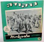 V/A - Nirkoda (Lets Dance) Vol. 1 LP (G+/G+) Izrael, zsidó népzene