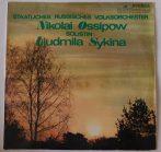 Das Staatliche Russische Volksorchester - Nikolai Ossipow LP (VG+/VG+) NDK
