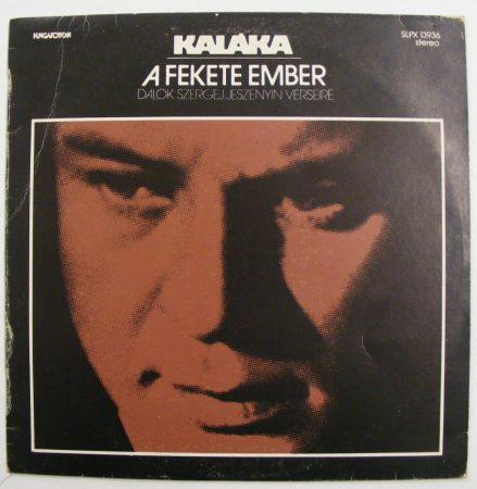 Kaláka: A fekete ember - Dalok Szergej Jeszenyin verseire LP (EX/VG) HUN