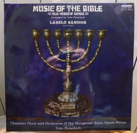 Music of the Bible - László Sándor LP (VG+/VG+) HUN