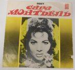 Sara Montiel - Poet Sara Montiel LP (VG+/VG+) USSR.