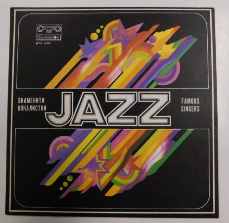 Famous Jazz Singers LP (NM/VG+) BUL