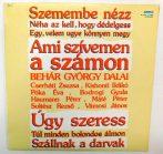 Behár György - Ami Szívemen A Számon (Behár György Dalai) LP (EX/VG+)