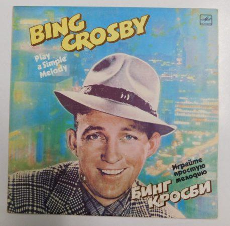 Bing Crosby: Play a Simple Melody LP (EX/VG+) RUS