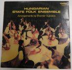 Hungarian State Folk Ensemble - Tihamér Vujicsics LP (VG+/VG) HUN
