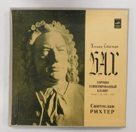 J. S. Bach - Well-Tempered Clavier LP (VG+/VG+)