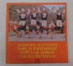 V/A - Popular Horos And Rachenitsas LP (NM/VG) BUL.