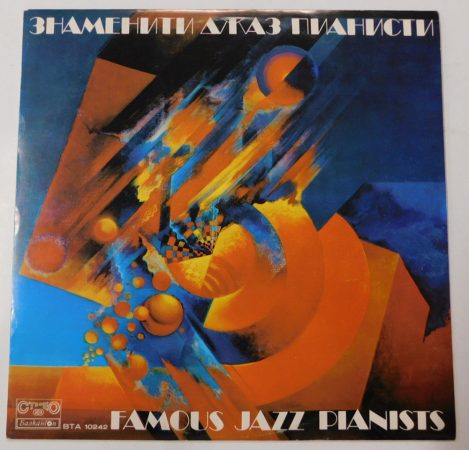 Various - Famous Jazz Pianists LP (EX/VG) BUL.