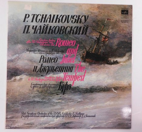 Tchaikovsky - Romeo And Juliet / The Tempest LP (NM/VG+)