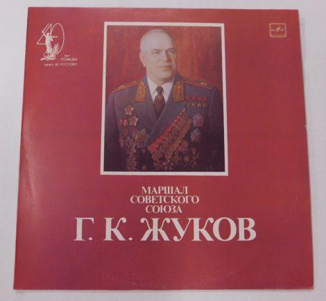 G.K. Zsukov - A Szovjetunió Marsallja LP (NM/VG+)