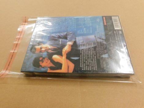 DVD box - zárható védőfólia - 163x217mm + 35mm-es zárófül