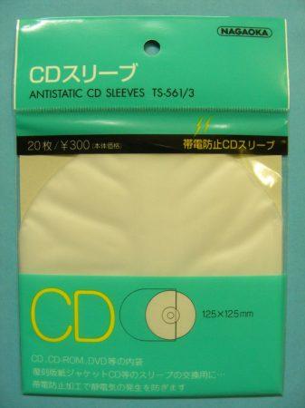 1 csomag Nagaoka CD / DVD fólia antisztatikus tasak TS561/3