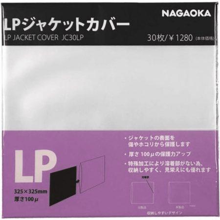 Nagaoka JC-30 borítóvédő fólia (30db-os csomag) 325x325mm 100mikron