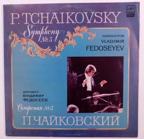 Tchaikovsky - Conductor Vladimir Fedoseyev - Symphony No. 3 LP (NM/VG+) USSR.
