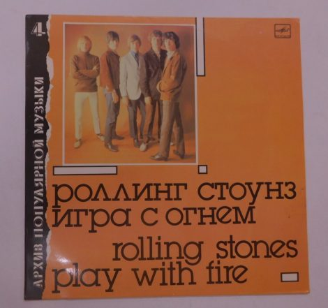 Rolling Stones - Play With Fire LP (EX/VG+) USSR