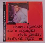 Elvis Presley - That's All Right LP (EX/G+) USSR.