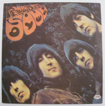 Beatles: Rubber Soul LP Unofficial (VG/VG+) RUS