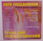 Rozhdestvensky, Meshchaninov - Concert Music For Piano, Brass And Two Harps LP (NM/VG) USSR