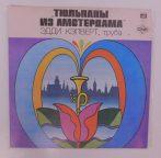 Eddie Calvert - Golden Trumpet Greats LP (VG+/VG) USSR